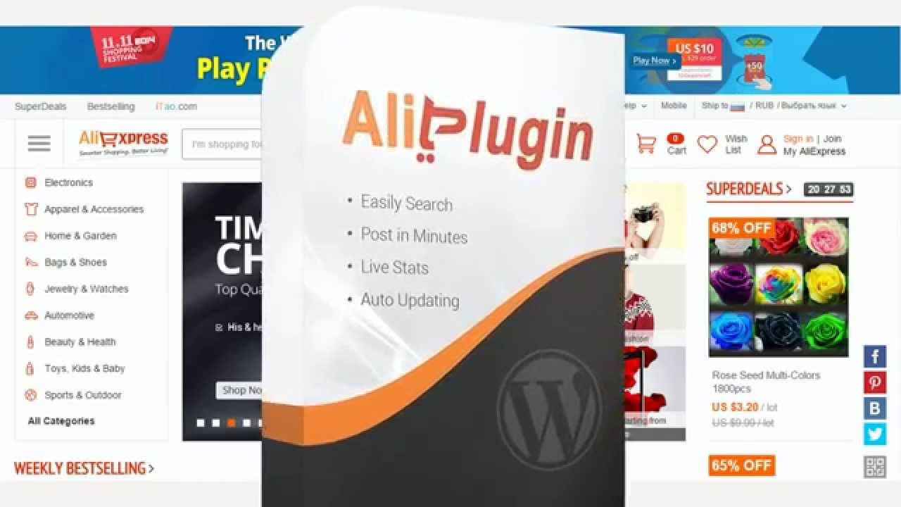 Aliexpress plugin affiliate review