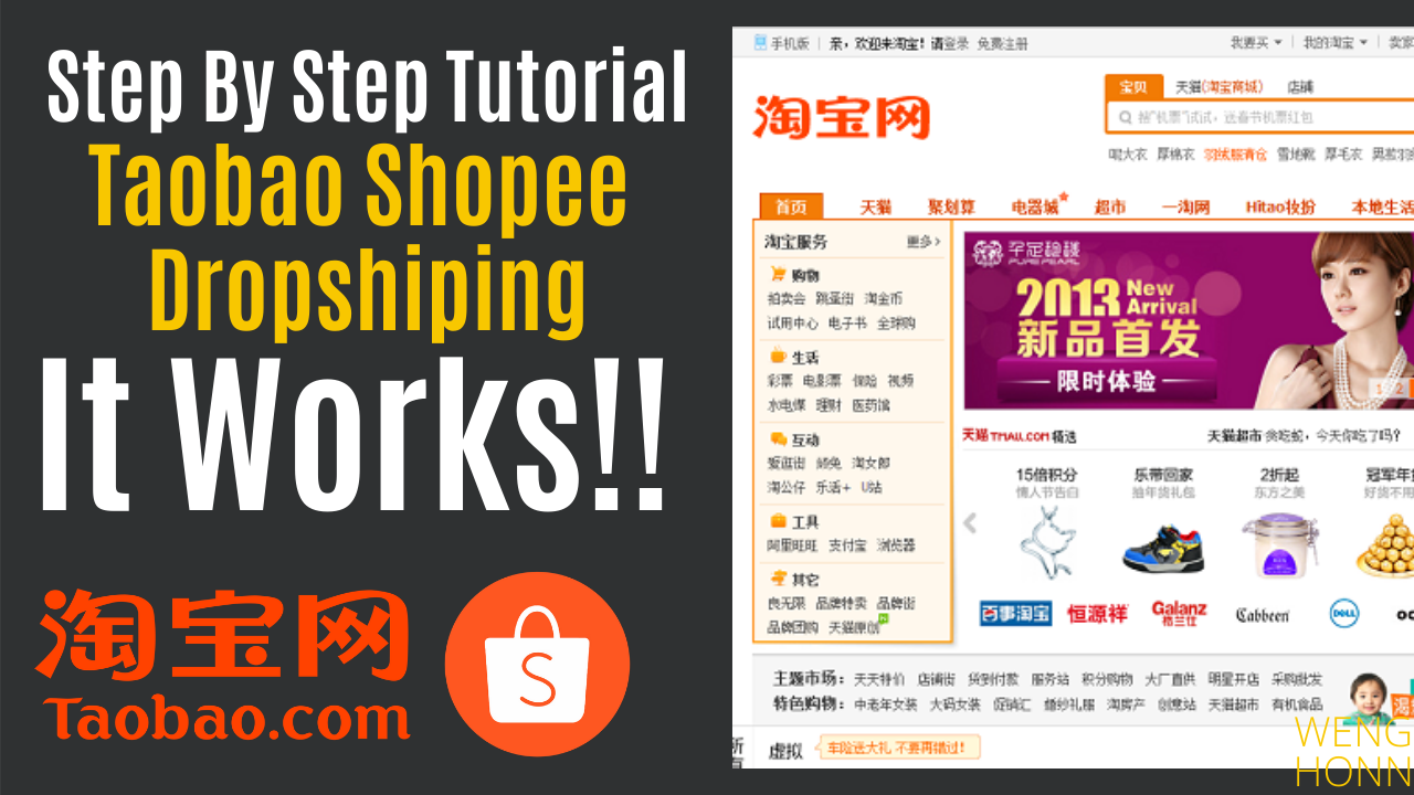 Dropshipping Taobao To Shopee Full Tutorial With Cj Dropshipping